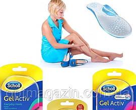 Гелевые стельки для обуви женские 38-42 Scholl Active Gel