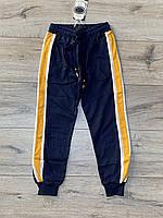 Трикотажные спортивные штаны. 140  рост.