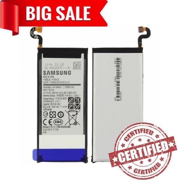 Аккумулятор EB-BG930ABE для Samsung G930 Galaxy S7 (3000mAh)