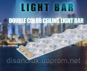 Светодиодная LED линейка LT2835-W6Y3-G22-10W- Dual 3000K&6000K IP20630mm