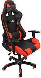 Кресло игровое геймерское кожзам раскладной стул игровой на колесиках с двумя подушками красный