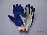 Перчатки рабочие защитные из полиэстера с синим латексным покрытием Оgrifox (упаковка 12 пар), фото 1