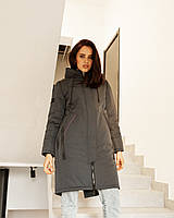 Стильная модная женская парка из прочной ткани высокого качества, которая хорошо удерживает тепло внутри графит