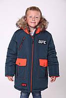 Детские зимние куртки на мальчика украина 28-38 волна+оранжевый