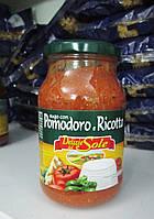 Соус томаты с рикотой Sugo con pomodori e ricota Delizie dal Sole 400 г