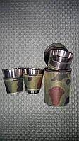 Рюмки для водки металлические 4 шт по 25 мл., фото 1