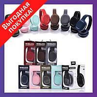 Беспроводные блютуз наушники BT 1608 Elite Edition Bluetooth / Накладки / Большие наушники - Разные цвета!