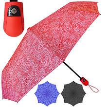 Зонт складной автоматический d110см 8сп