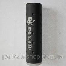 Dream Army глушник 13cм алюмінієвий чорний, фото 2