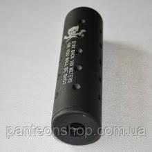 Dream Army глушник 13cм алюмінієвий чорний, фото 3