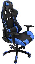 Геймерское кресло игровое экокожа раскладное с двумя подушками стул игровой для геймеров на колесиках синий