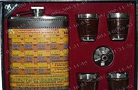 Фляга TZ-617 Походная фляга Таблица Менделеева Подарочные наборы для мужчин Фляга+лейка+4стопки Набор Фляга