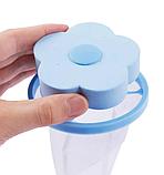 Фільтр - мішок для прання одягу 15,5*9,5 см, фото 6