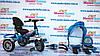 Детский трехколесный велосипед-коляска Maxi Trike оранжевый, надувные колеса, фото 5