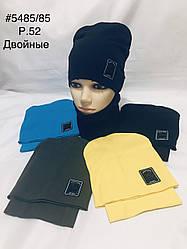 Трикотажная шапка  + хамут  серый, синий, коричневый, черный  обхват 52 см