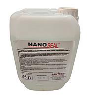 NANOSEAL Препарат на базе силиката лития. Для укрепления и уплотнения бетонных полов