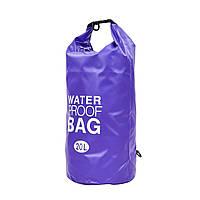 Распродажа! Гермомешок для вещей, воды Water Proof Bag 20 л Фиолетовый, водонепроницаемый рюкзак мешок, фото 1