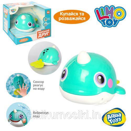 Игрушка для купания — Водоплавающая игрушка Кит 8101 подсветка, брызгает водой, на батарейках, в коробке