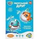 Игрушка для купания — Водоплавающая игрушка Кит 8101 подсветка, брызгает водой, на батарейках, в коробке, фото 2