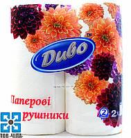 Бумажные полотенца белые 2-слоя ДИВО (2 рул/уп), фото 1