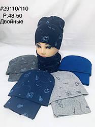 Трикотажная шапка  + хамут  серый, синий,  обхват 48-50 см