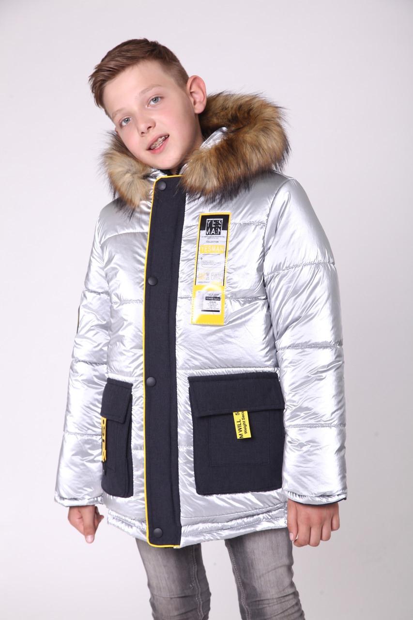 Куртка зимова на підлітка хлопчика 34-44 сріблястий