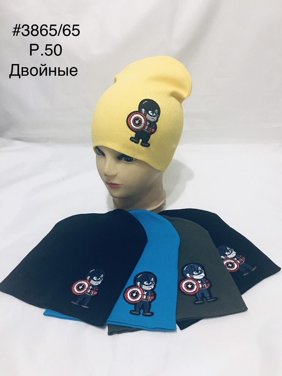 Шапка трикотажна сірий, синій, жовтий, чорний обхват 50 см