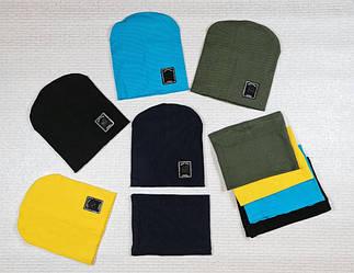 Трикотажная шапка  +хамут серый, синий, желтый, черный  обхват 52 см
