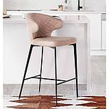 Барный стул KEEN  бежевый, фото 6