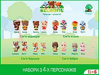 Дитячий ігровий набір з 4-х персонажів родина птахів klorofil (700302F), фото 6