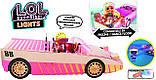 ЛОЛ Сюрприз Машина кабриолет с куклой 3 в 1 L.O.L. Surprise! Car-Pool Coupe, фото 6