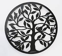 Настенный декор Дерево Жизни металл d60см Гранд Презент 2005271