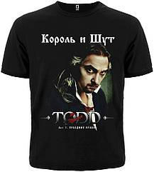 "Футболка Король и Шут ""TODD"", черная, Размер S"
