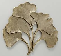 Настенный декор Листья Гинкго W 3 см, L 74 см алюминий золото Гранд Презент 1020380