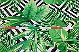 """Тканина бязь """"Зелене листя різних пальм і чорні ромби"""", № 2921а, фото 4"""