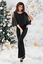 Сукня вечірня довге в підлогу з високим розрізом чорного кольору з шифоновою накидкою маленького розміру