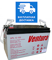 GPL 12-100 Ventura Аккумуляторная батарея, емкость 100Ач, аккумулятор AGM для ИБП