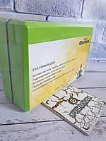 Блок для йоги GEMINI, материал - пена EVA (плотные, вес - 300 грамм)