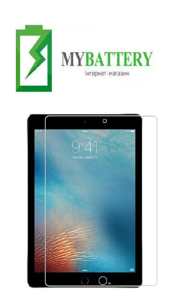 Защитное стекло iPad PRO 9.7 2,5 D