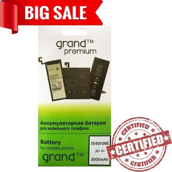 Акумулятор ''Grand Premium'' для Samsung J4+/J415/J6+/J610 (EB-BG610ABE) 3000mAh