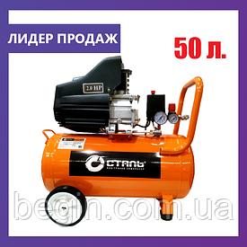 Компрессор Сталь КСТ-50