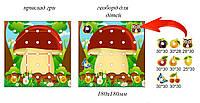 Геоборд для дітей: грибочок