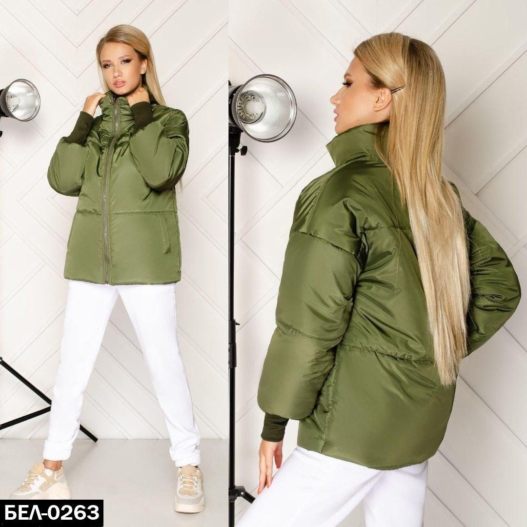 Стильная женская куртка дутая короткая куртка на осень С, М +большие размеры