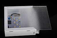 Світильник універсальний LRC-GRL-5.5W