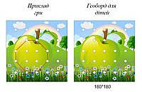 Геоборд для дітей: яблучко