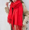 Стильний щільний шарф накидка палантин, платок, фото 4