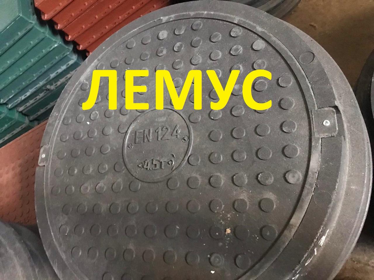 Люк полимерпесчаный черный  нагрузка до 4,5т с запорным устройством