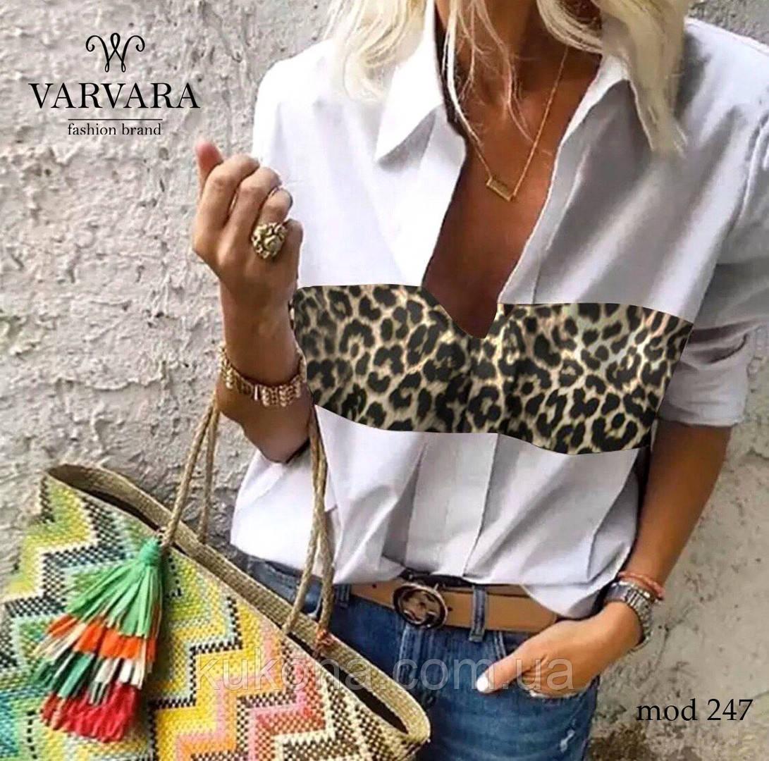 Рубашка женская делового стиля , белая, чёрная