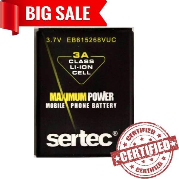 Акумулятор ''Sertec'' для Samsung N7000/i9220 (EB615268VUC) 2500mAh