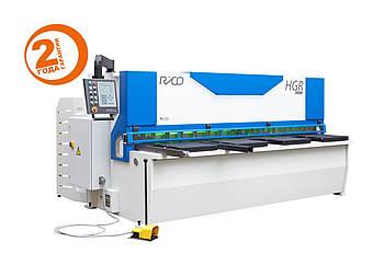 Гидравлические гильотинные ножницы RICO серия HGR